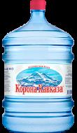 питьевая вода Корона Кавказа 19 литров в Волжском