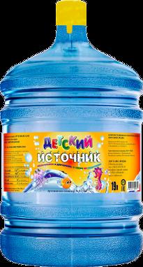 питьевая вода Детский источник 19 литров в Волжском
