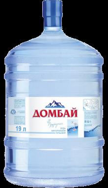 Домбай Ульген